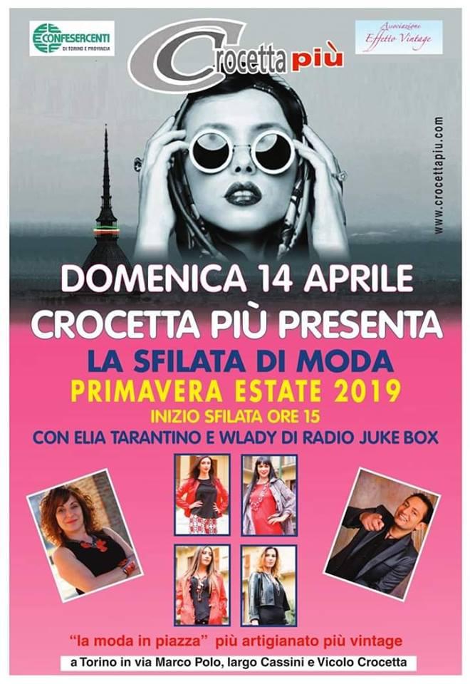 Показ мод Италия Турин mercato Crocetta События Турина апрель 2019 года
