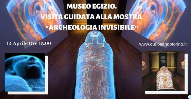 Экскурсия в египетский музей Турина