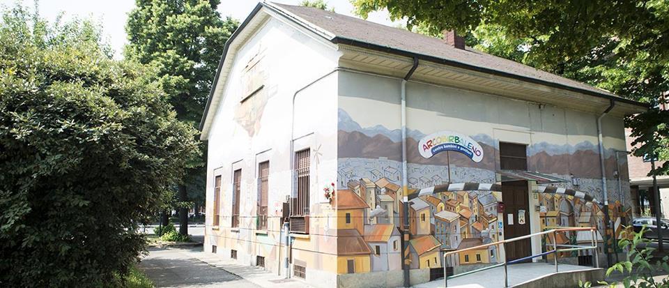 Турин, большая вечеринка в ArcoBirbaleno