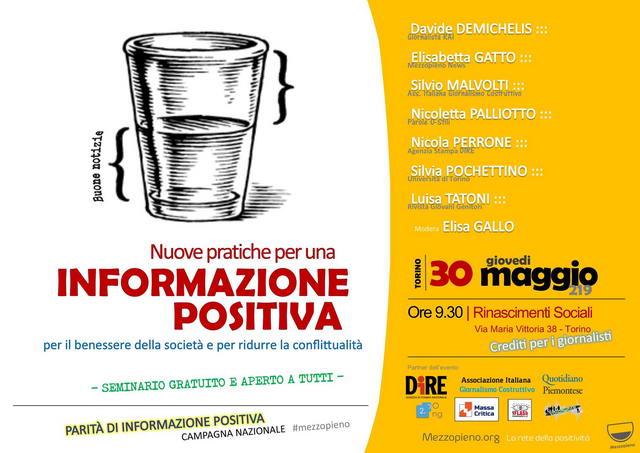 Тренинговый день для журналистов и коммуникаторов в Турине Мероприятия Турина в мае 2019