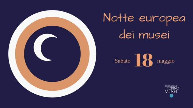 Европейская ночь музеев Вход за 1 евро в Палаццо Мадама, Музей современного искусства и Восточный музей