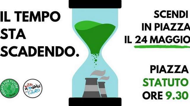 Пятница 24 мая также в Турине вторая глобальная климатическая забастовка