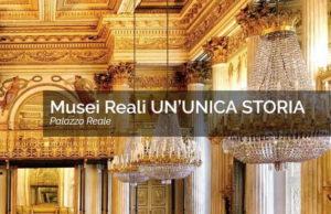 Лето 2019 года в Туринском королевском музее - инициативы
