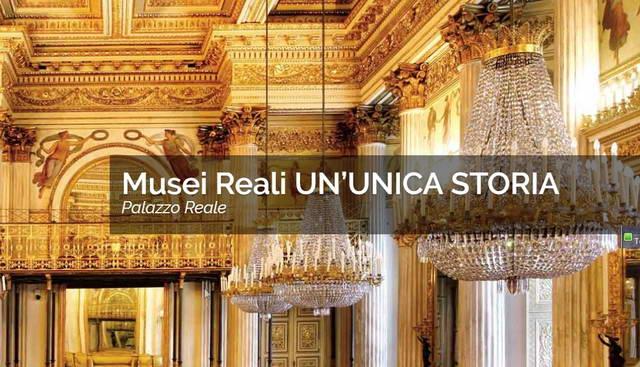 Лето 2019 года в Туринском королевском музее специальные предложения