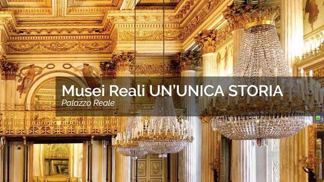 Лето в Туринском королевском музее специальные предложения