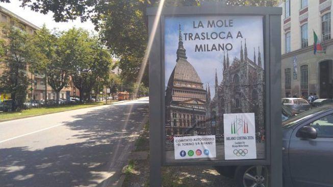 Мероприятия Турина июль 2019 года