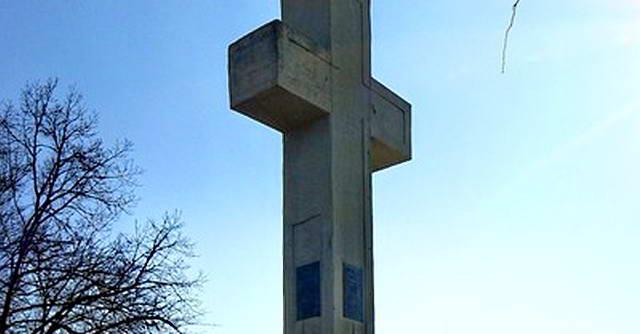 Турин Поднятие на вершину горы Musinè для празднования Festa della Croce Праздник Креста