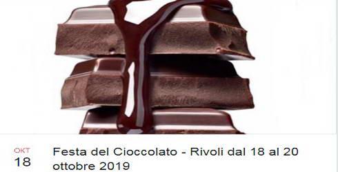 Фестиваль шоколада Риволи Турин
