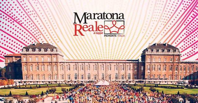 Третий этап Королевского Марафона в Турине также будет самым длинным, 12,195 км