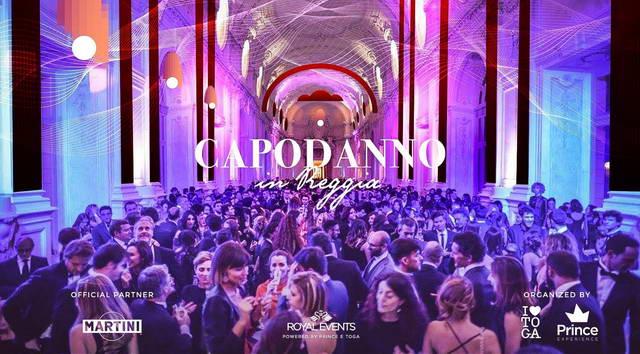 Новый год в Турине 2020 в Королевском дворце Венария