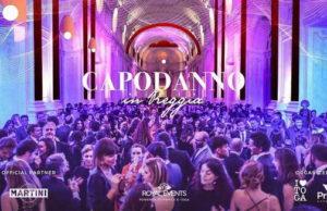 События Турина в декабре 2019 италия