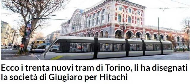 Новые современные трамваи в Турине 2021 году