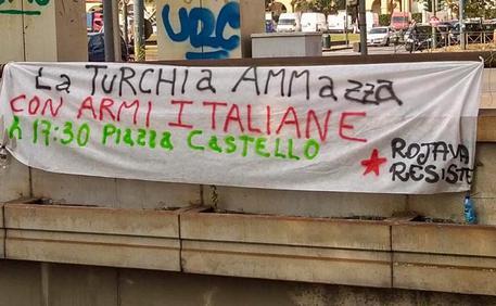 Турция убивает итальянским оружием