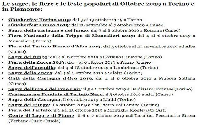 Ярмарки Турина в октябре 2019 года полный список
