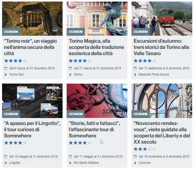 Экскурсии в Турине в декабре 2019