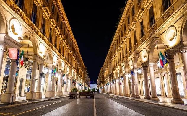 Что можно делать в Турине когда идет дождь?