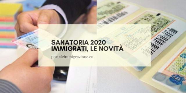 Италия легализация иностранцев 2020
