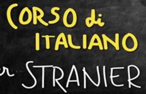 Топ 10 языковых школ Турин - Курсы итальянского языка в Турине