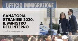 Италия легализация иностранцев 2020 Министр Lamorgese открывает возможность для амнистии 2020 года