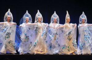 Российское национальное танцевальное шоу Театр танца «Гжель» в Италии Турин
