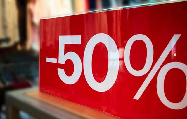В Италии растут онлайн продажи во время сезонных распродаж 2020