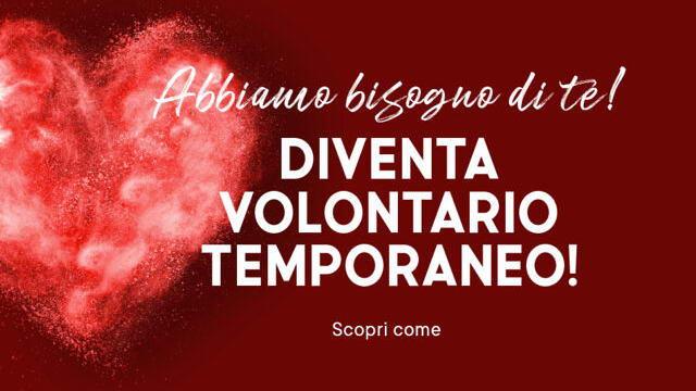 Красный Крест ищет добровольцев в Турине
