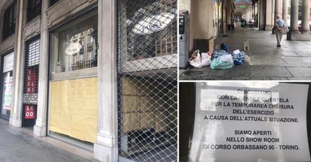 Заброшенная улица в Турине