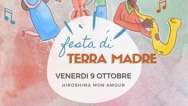 Фестиваль вкуса Терра Мадре в Турине с музыкой в Hiroshima Sound Garden