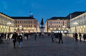 События Турина в ноябре 2020 года
