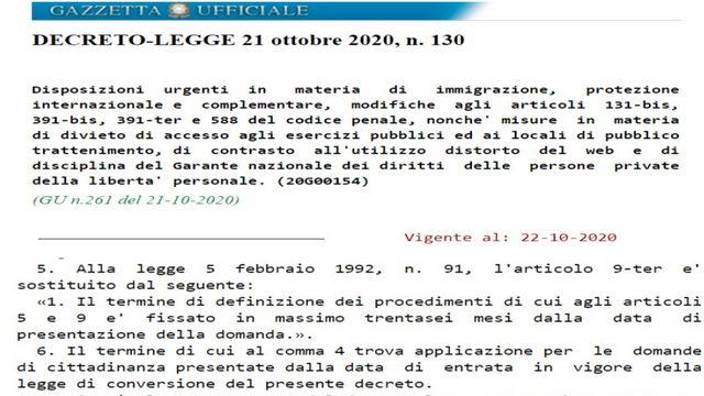 одобренный 5 октября Советом Министров Италии гражданство