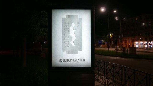 Новые плакаты Андреа Вилья появились ночью в Турине