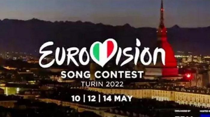Евровидение 2022 в Турине
